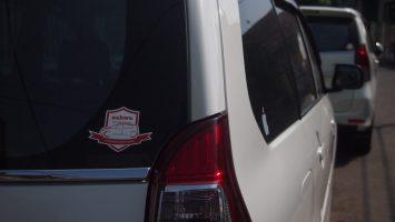 Jadwal Travel Malang Surabaya Siang Hari – 0853 691 99944